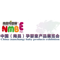 2017第五届中国(南昌)孕婴童产品展览会