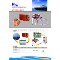 供应船用空调换热器系列