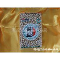 供应【黑森】牌五谷杂粮系列之有机黄豆