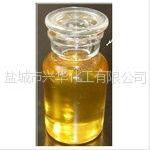 供应6,8-二氯辛酸乙酯 Ethyl 6,8-dichlorocaprylate