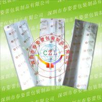 礼品自动包装卷膜,深圳食品塑料易撕膜厂家