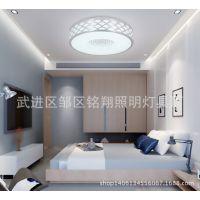 2015  厂家直销现代简约 LED圆形  铝材卧室 客厅 书房吸顶灯