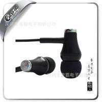 实力深圳耳机工厂批发供应入耳式航空耳机 迷你手机耳机