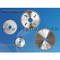 专业生产非标刀具  木工锯片  机用锯片  焊接锯片