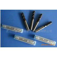 批发零售台湾LV和CMT以及YKP超微粒钨钢铣刀