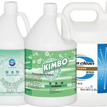 强力化油清洁剂、宝安强力除油剂、油污清洁剂、工业去油剂
