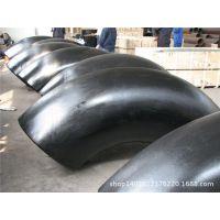 冲压焊接弯头  合金冲压弯头   180度大弯头——盐山管件厂