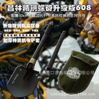 昌林608C多功能工兵锹 工兵铲 万能锹 折叠户外铁锹铲
