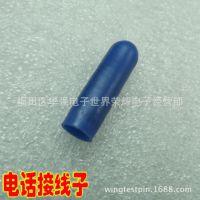冷压接线端子 蓝色接线子 接线子防水接线子网络接线子电话接线子