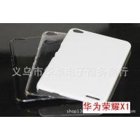 Huawei/华为荣耀X1 手机套 X1手机壳 荣耀X1 保护壳diy贴钻外壳