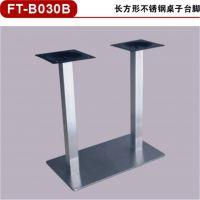 供应双柱不锈钢桌台脚桌子腿厂家专业订做餐厅家具桌脚