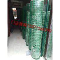 江苏厂家促销养殖荷兰网 涂塑电焊网 绿色果园围栏铁丝网 现货甩卖