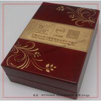 佛珠手串精品木盒 楠木手串包装盒 小叶紫檀手串包装木盒厂家定做