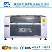 促销非金属激光切割机激光加工机械设备专业的亚克力切割机聊城