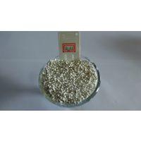 色母粒厂家提供注塑 吹膜 吹塑 注射用白色母粒
