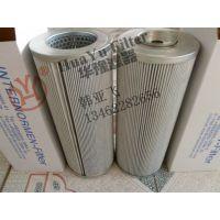 河南新乡华豫供应EH油泵出口滤芯HF3PSIWS4LNV4CO3