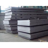 专业厂家供应天钢Q235qC桥梁板