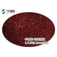 华钠斯PET材质红色金葱粉 镭射中国红金葱粉WNS-JP4R