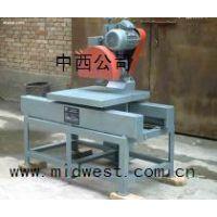 供台式瓷砖切割机 型号:XJ1-TCQ库号:M102604