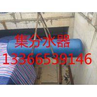 供应分集水器【北京分集水器】厂家低报价-型号齐全-生产加工