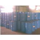 供应聚氨酯树脂X-1700 羟基线性弹性树脂分散剂 手感漆助剂,橡胶漆助剂,皮革漆流平剂