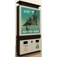 广告垃圾箱作用已发展成广告大于垃圾箱太阳能款式垃圾箱宿迁港航好