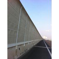 河北SK高架声屏障冲孔板金属声屏障厂家不锈钢10-21层状