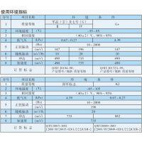 陕西中盛凯捷供应军品165小型通用继电器2JGXM-2