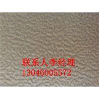 铝板表面覆膜 能覆牛皮纸压花 山东厂家生产
