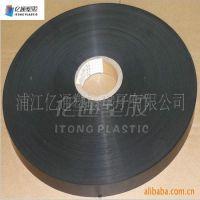 亿通塑胶电子,ps片材生产,ps片材