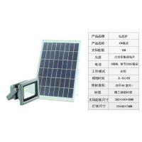 扬州弘旭供应3米20W太阳能灯智能遥控投光灯led路灯