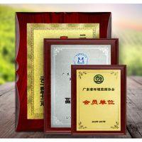 厂家直销不锈钢奖牌木托奖牌木牌雕刻授权牌授权证书订做