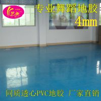 供应艺美通体磨舞台地胶塑胶舞台地板防滑耐磨环保