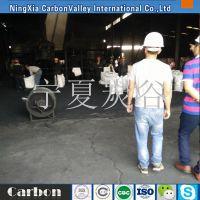 宁夏炭块,用于矿热炉、电石炉、黄磷炉等,厂家直销欢迎采购!