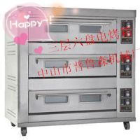 广州电烤箱厂家普鲁森三层六盘电烤箱价格