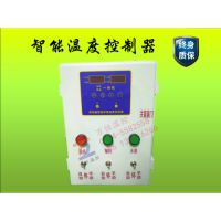 万恒WH-WKX养殖锅炉温度控制器鸡舍小鸡仔育雏用温度控制器自动温控箱温度测试仪