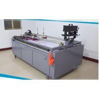 春联印刷机 对联印刷机 自动加墨对联印刷机 专业直销高速对联印刷机、