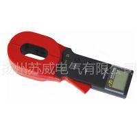 扬州苏威钳形接地电阻测试仪 钳形接地电阻仪厂家直销