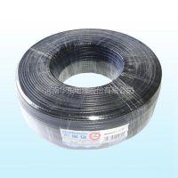 郑州华东电缆kvv控制电力电缆品牌厂家现货直销