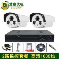 高清监控套餐 2路监控设备 1080线红外防水 配500G硬盘 阵列摄像