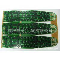 供应单面PCB线路板,遥控器碳油线路板,银油灌孔板等