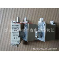 西门子熔断器座3NH3030-2C