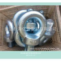 JIS1168吊环螺丝,电镀锌JIS1168吊环
