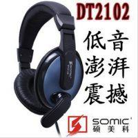 硕美科 DT-2102电脑耳机耳麦带麦克风 网吧头戴式带话筒耳麦