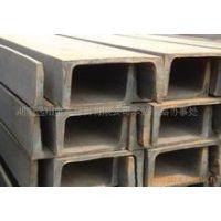 深圳宝安钢材批发(槽钢)(工字钢)(H型钢)(角钢)Q235B钢板(扁钢)厂家价格