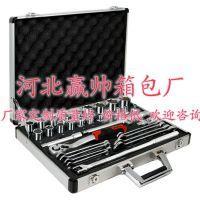上海铝箱上海航空箱厂家 五金工具 12件扳手组合工具箱套装 上海定做防火铝箱