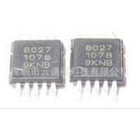 QN8027收音IC 凌通、杰理插卡音响方案开发 歌词同步双解码音响