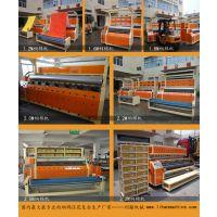 超声波无线裥棉机:PU皮压花机、布料复合机 汽车坐垫复合机