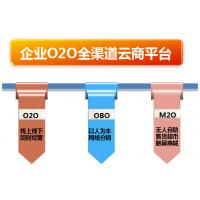 广州o2o电子商务