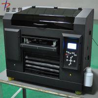 万能数码印刷机 数码印刷机 喷绘机 3d打印机 凹版印刷机 四色数
